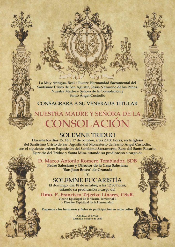 Convocatoria San Agustín